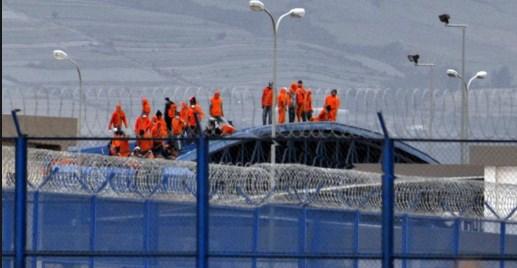 Consultar Horarios de Visitas Cárcel de Latacunga